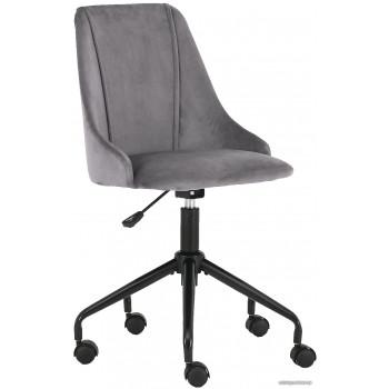 Офисное кресло/стул Halmar Break (темно-серый)